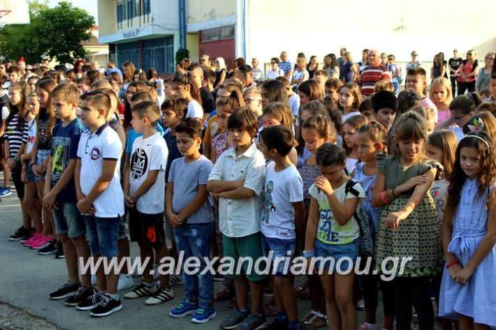 alexandriamou.gr_3o7oagiasmos2019IMG_7376