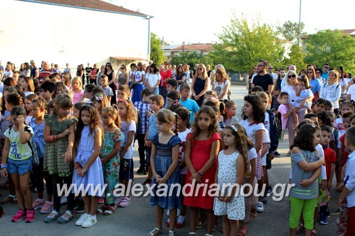 alexandriamou.gr_3o7oagiasmos2019IMG_7377