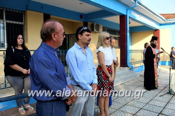 alexandriamou.gr_3o7oagiasmos2019IMG_7379
