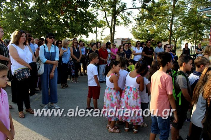 alexandriamou.gr_3o7oagiasmos2019IMG_7385