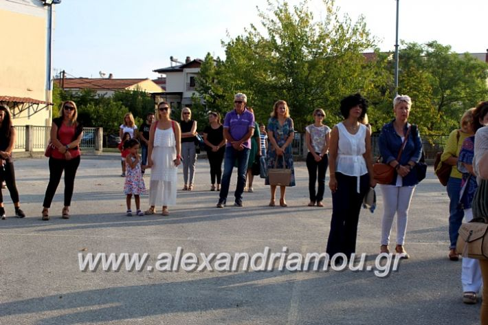 alexandriamou.gr_3o7oagiasmos2019IMG_7391