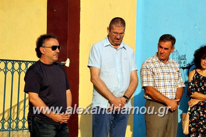 alexandriamou.gr_3o7oagiasmos2019IMG_7403