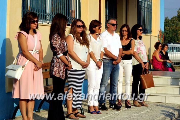 alexandriamou.gr_3o7oagiasmos2019IMG_7407