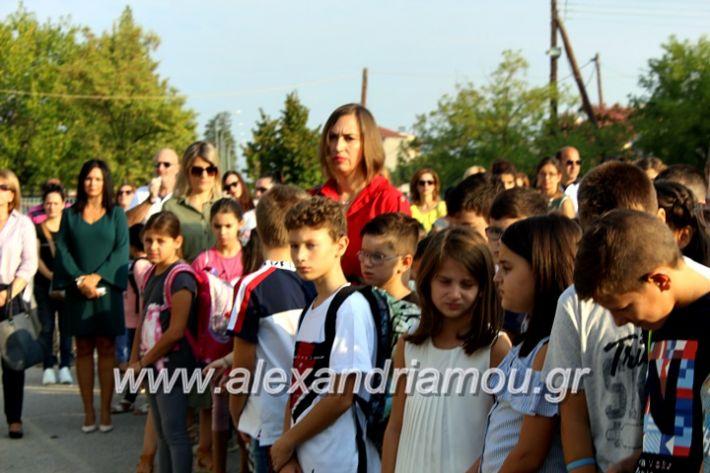 alexandriamou.gr_3o7oagiasmos2019IMG_7418