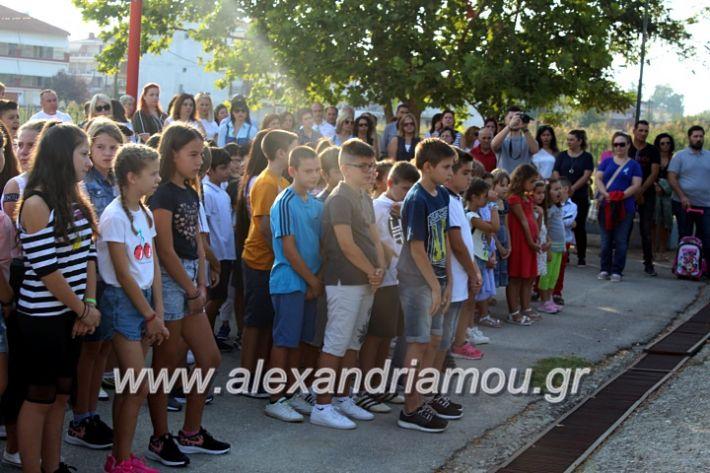 alexandriamou.gr_3o7oagiasmos2019IMG_7420