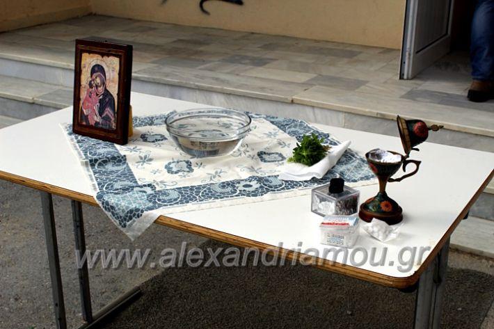 alexandriamou.gr_3odimagiasmos20IMG_0202