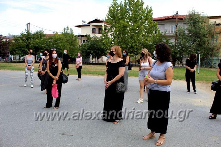 alexandriamou.gr_3odimagiasmos20IMG_0209