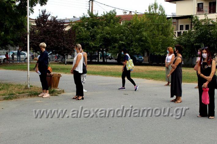 alexandriamou.gr_3odimagiasmos20IMG_0214