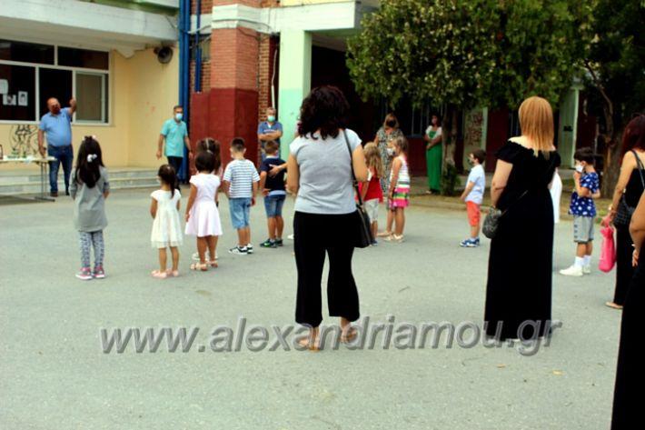 alexandriamou.gr_3odimagiasmos20IMG_0216