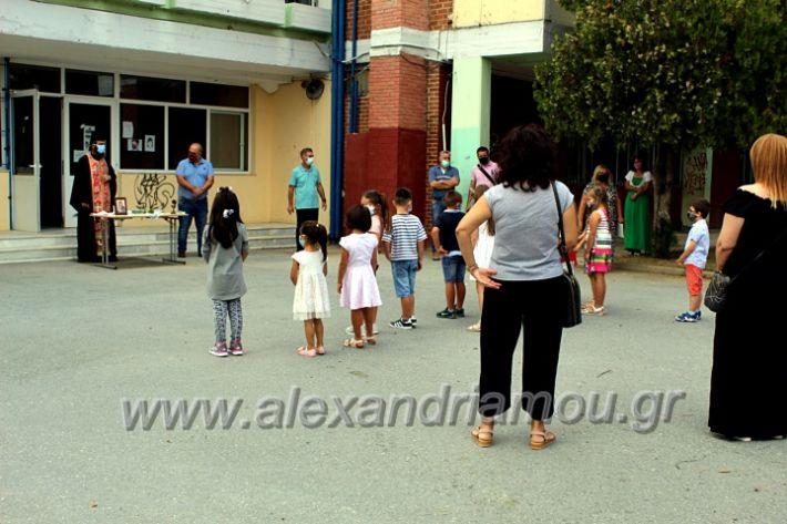 alexandriamou.gr_3odimagiasmos20IMG_0217