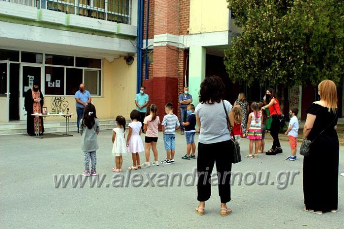 alexandriamou.gr_3odimagiasmos20IMG_0218