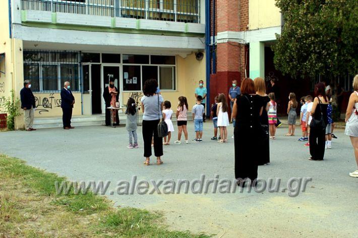 alexandriamou.gr_3odimagiasmos20IMG_0224