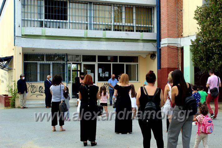 alexandriamou.gr_3odimagiasmos20IMG_0227