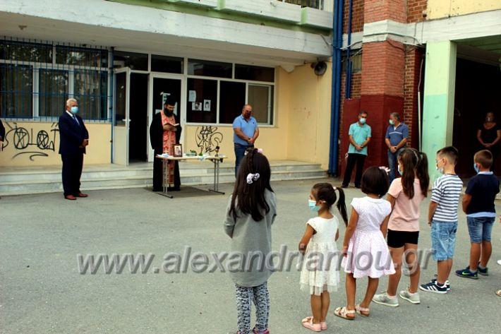 alexandriamou.gr_3odimagiasmos20IMG_0228