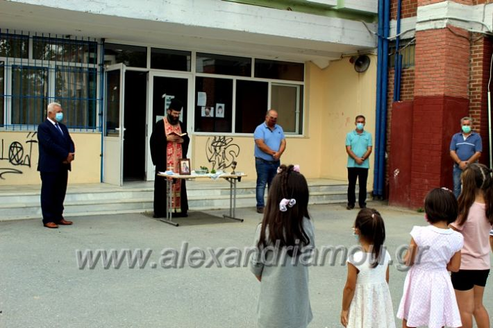 alexandriamou.gr_3odimagiasmos20IMG_0229