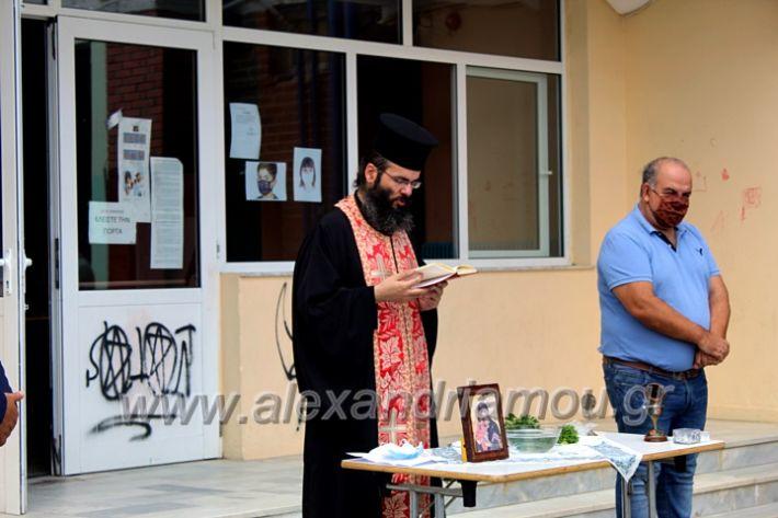 alexandriamou.gr_3odimagiasmos20IMG_0232