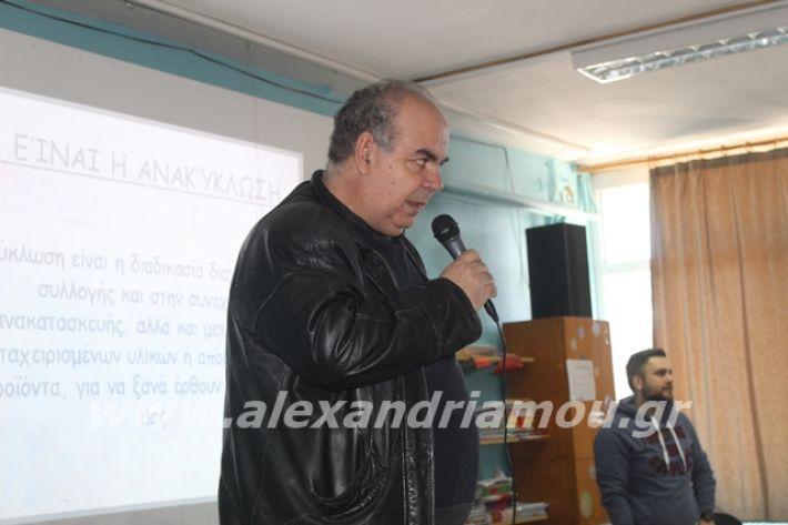 alexandriamou.gr_3odimanaiklosi20003