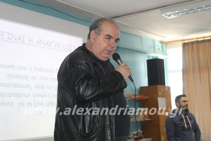 alexandriamou.gr_3odimanaiklosi20004