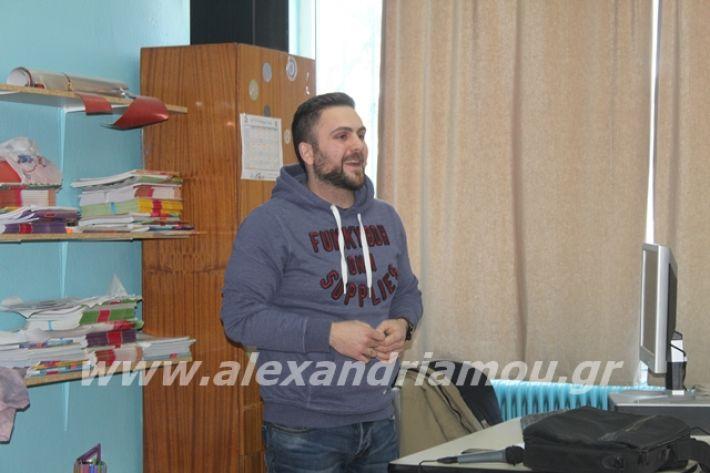 alexandriamou.gr_3odimanaiklosi20007