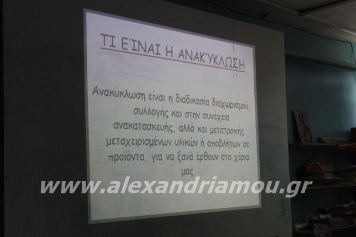 alexandriamou.gr_3odimanaiklosi20009