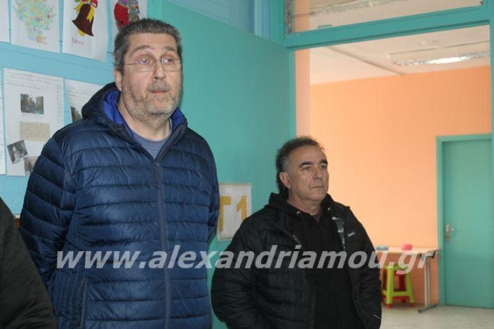 alexandriamou.gr_3odimanaiklosi20011