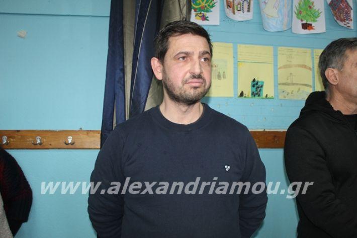 alexandriamou.gr_3odimanaiklosi20014