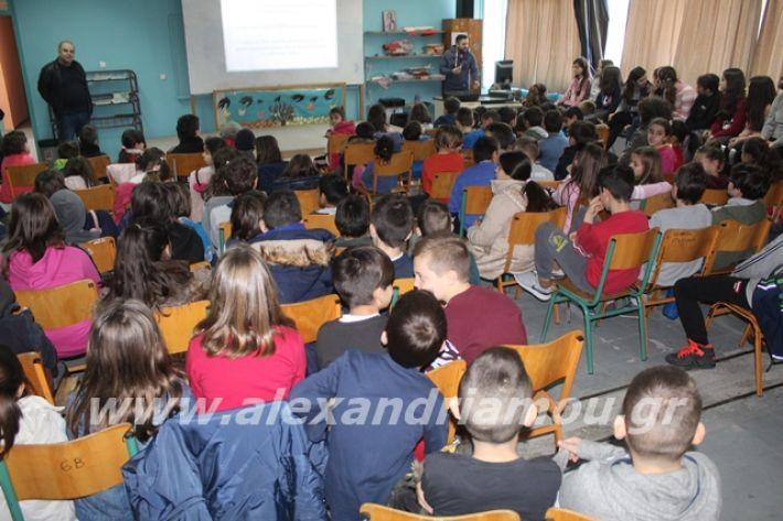 alexandriamou.gr_3odimanaiklosi20015