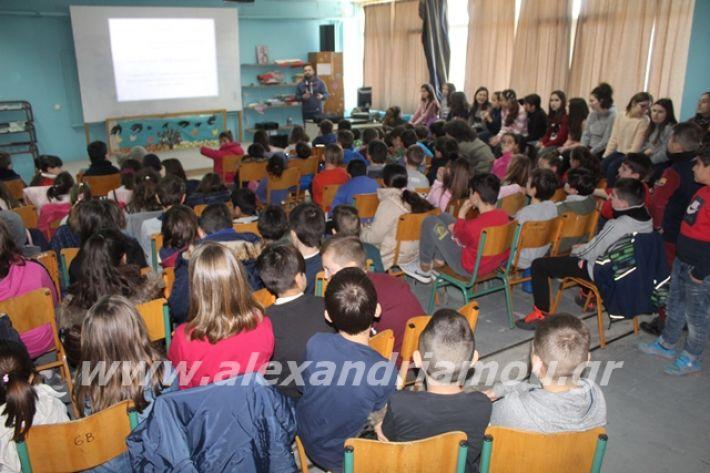 alexandriamou.gr_3odimanaiklosi20016