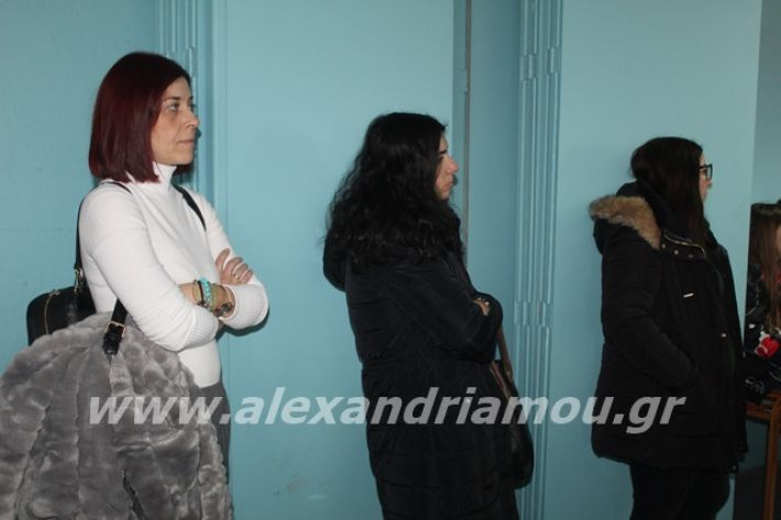 alexandriamou.gr_3odimanaiklosi20022