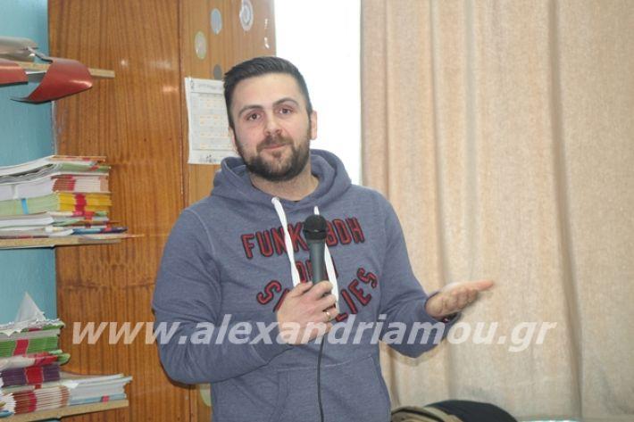 alexandriamou.gr_3odimanaiklosi20023