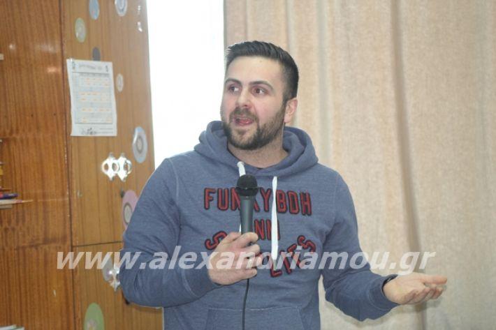 alexandriamou.gr_3odimanaiklosi20024