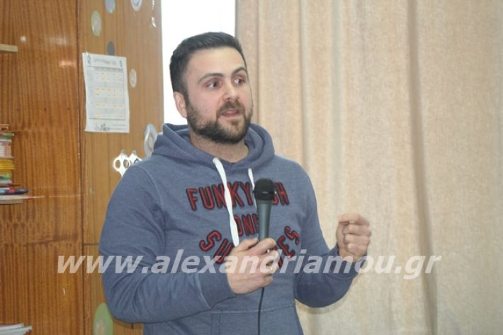 alexandriamou.gr_3odimanaiklosi20025