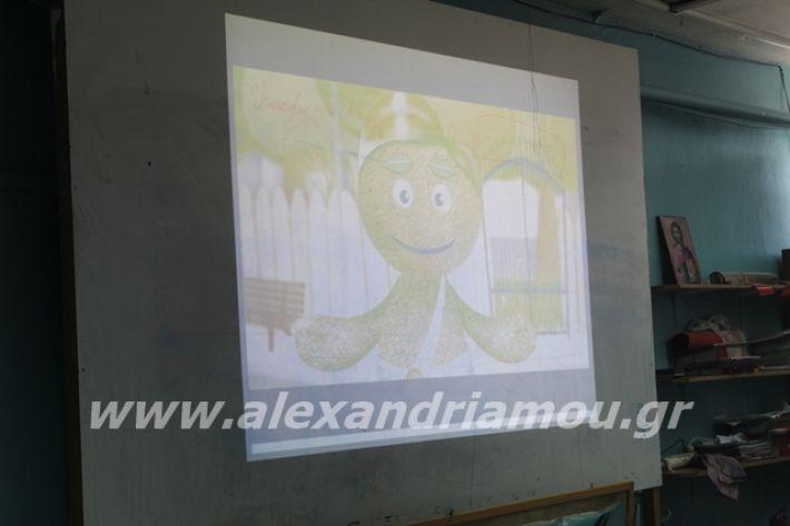 alexandriamou.gr_3odimanaiklosi20029