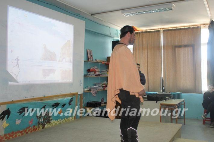alexandriamou.gr_3odimanaiklosi20035