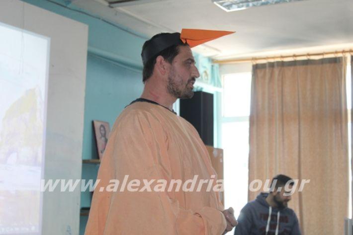 alexandriamou.gr_3odimanaiklosi20037
