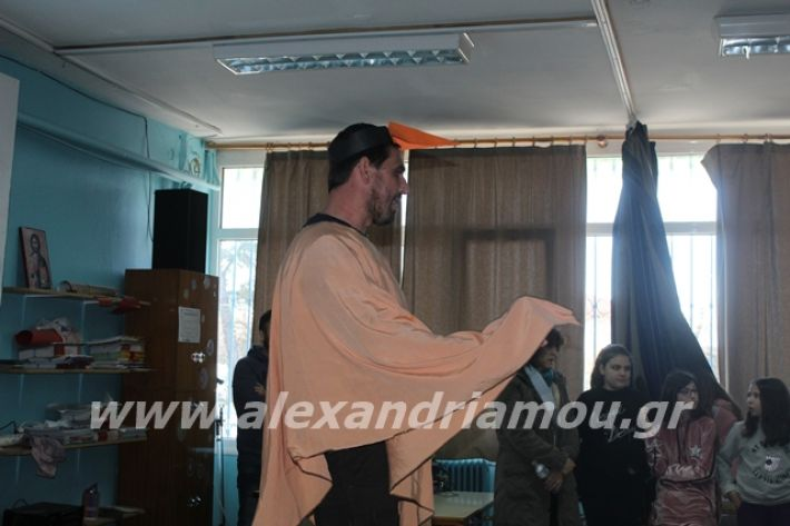 alexandriamou.gr_3odimanaiklosi20042
