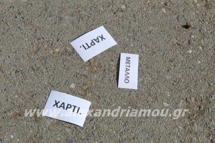 alexandriamou.gr_3odimanaiklosi20047