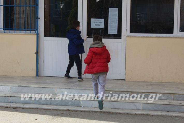 alexandriamou.gr_3odimanaiklosi20048