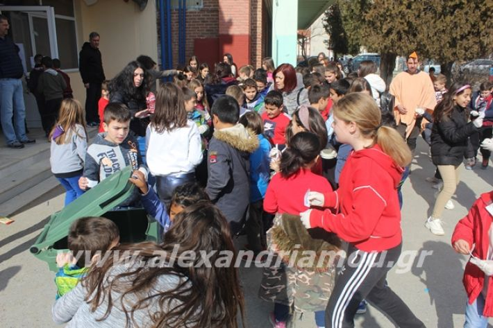 alexandriamou.gr_3odimanaiklosi20060