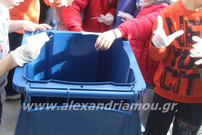 alexandriamou.gr_3odimanaiklosi20067