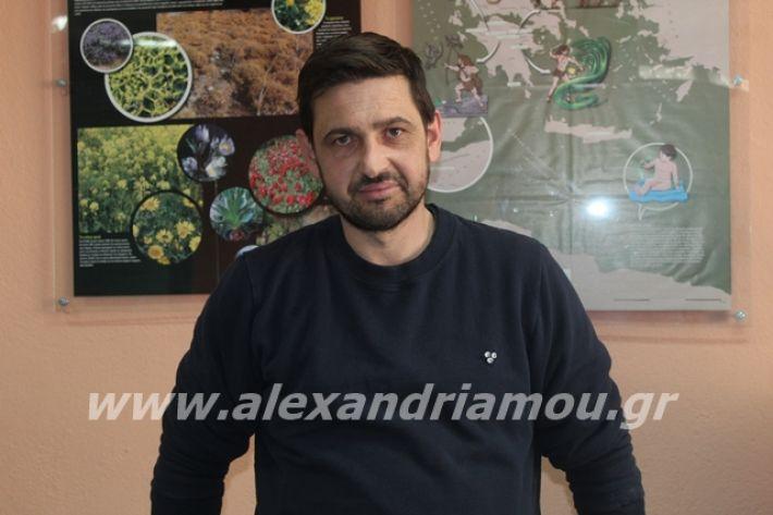 alexandriamou.gr_3odimanaiklosi20084