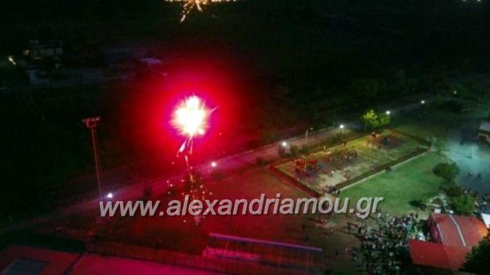 alexandriamou.gr_3odimapoxairetistrio2020105936471_388999998745072_7879307764216882010_n