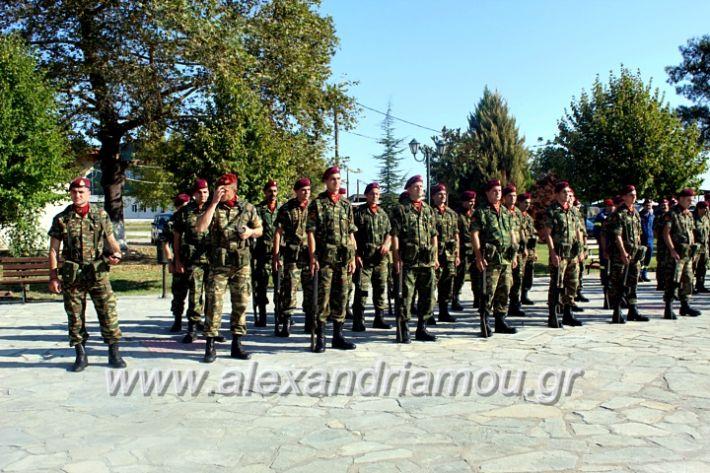 alexandriamou.gr_3oteas2.1.19IMG_5700