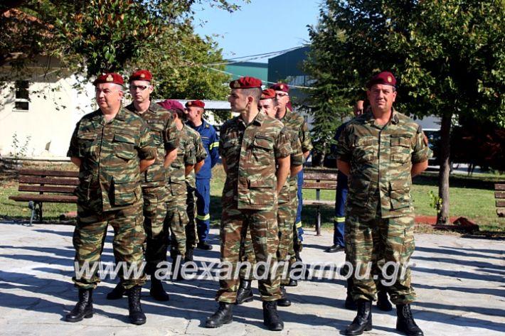 alexandriamou.gr_3oteas2.1.19IMG_5709