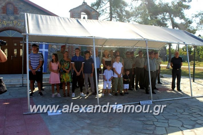 alexandriamou.gr_3oteas2.1.19IMG_5716