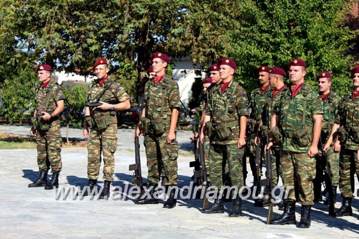 alexandriamou.gr_3oteas2.1.19IMG_5719