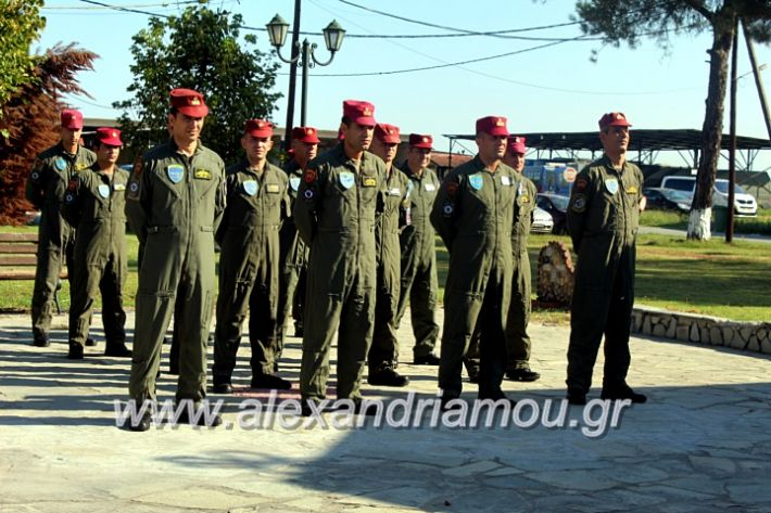 alexandriamou.gr_3oteas2.1.19IMG_5721