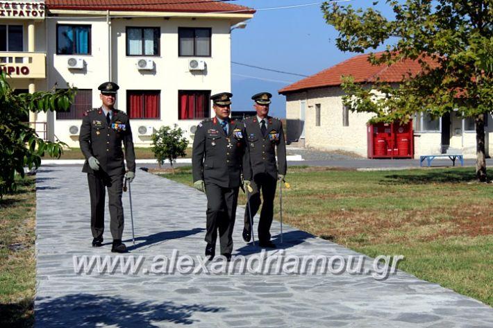 alexandriamou.gr_3oteas2.1.19IMG_5723
