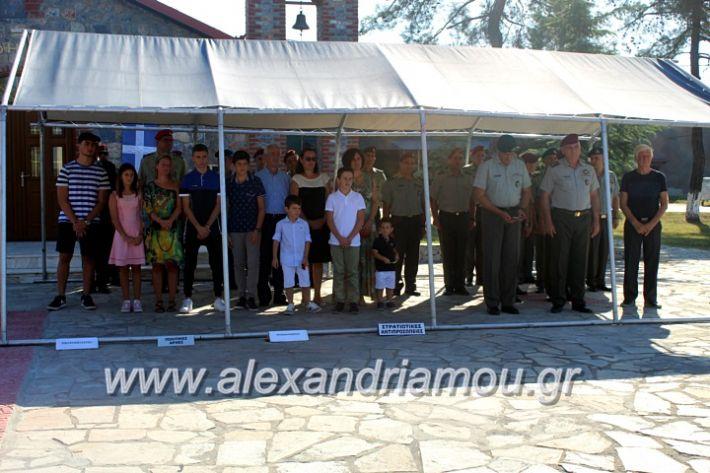 alexandriamou.gr_3oteas2.1.19IMG_5734