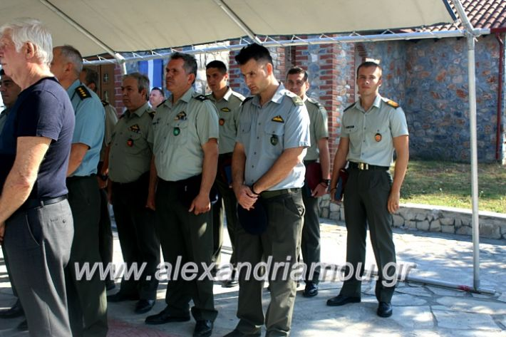 alexandriamou.gr_3oteas2.1.19IMG_5749